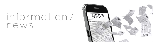 information / news