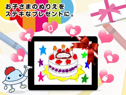http://waochi.wao.ne.jp/nurie_hd/