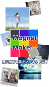 magnetmaker_image1