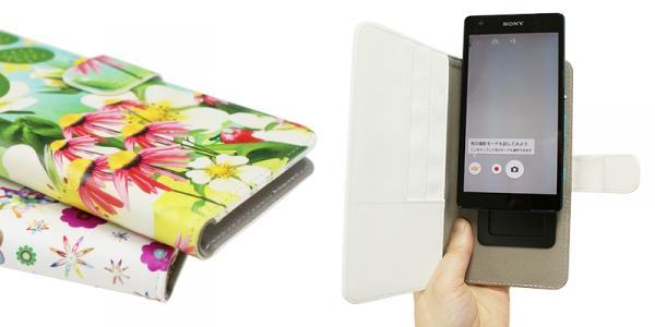 ab5f3db4a7 人気のオリジナルスマホ手帳型ケースに大きいサイズが登場!Android対応!税込2,355円~! | 株式会社イメージ・マジック