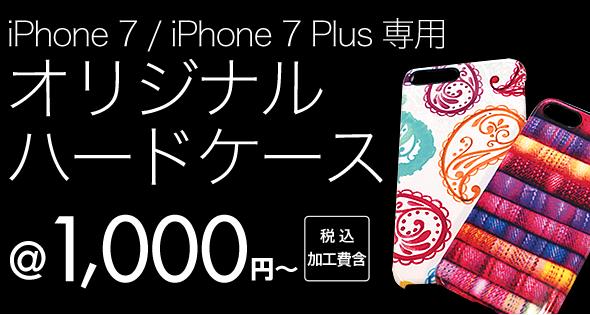 891beffeb9 iPhone 7 & iPhone 7 P..