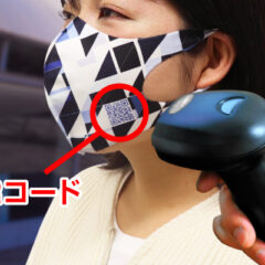 QRマスク